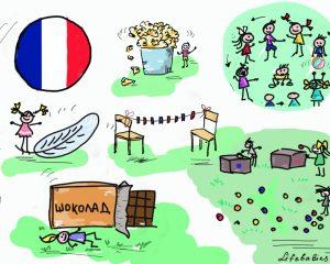 10 лучших игр для детей во Франции
